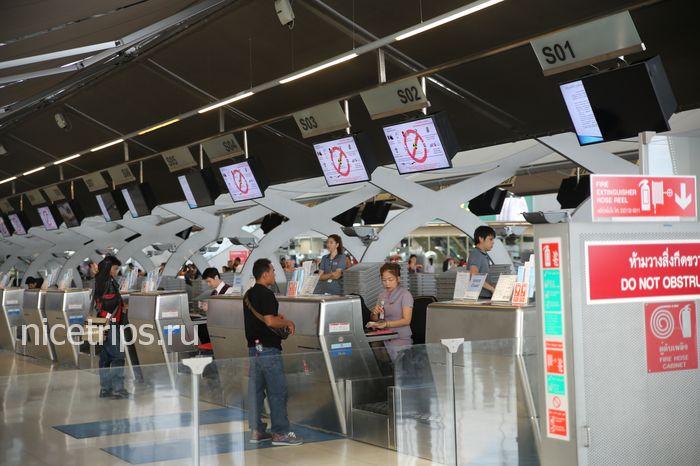 Схема аэропорта бангкока на русском языке