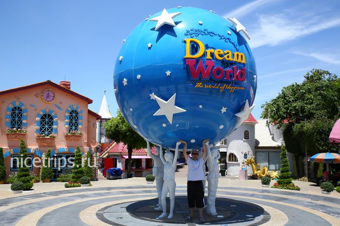 DreamWorld3