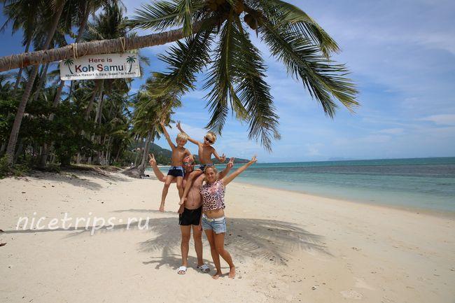 Самостоятельно в Тайланд — Маршрут (Июнь-Июль)