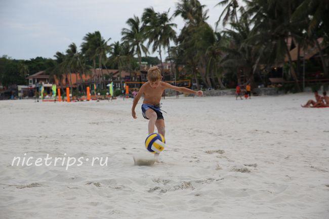 пляжные игры