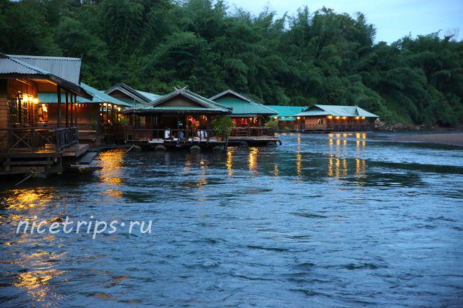 Домики на реке Квай