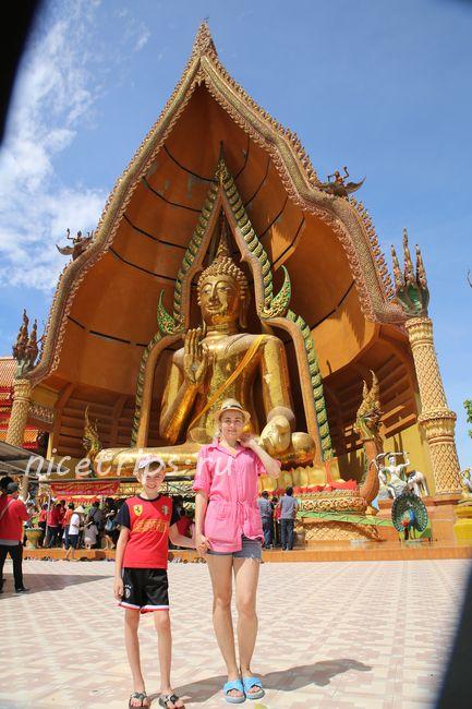 Ват Чонг Лом