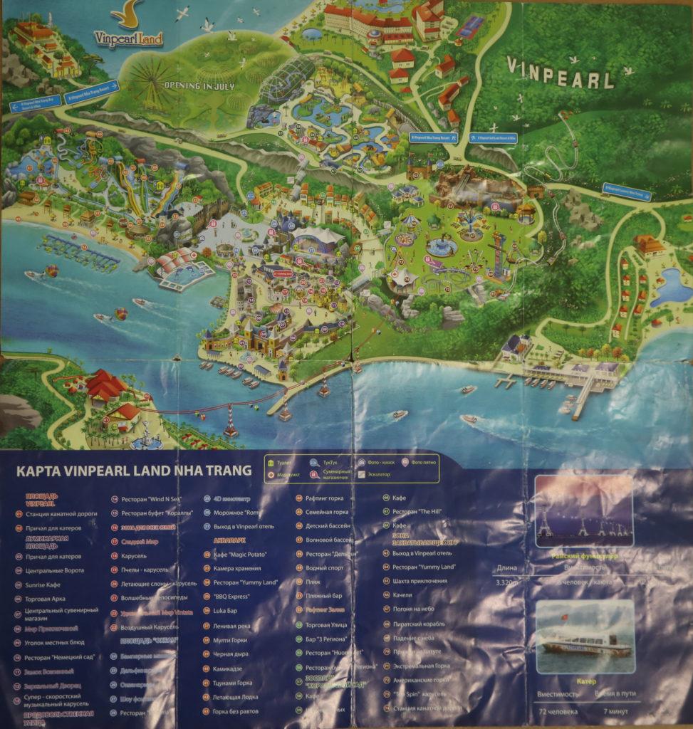 карта винперла на русском