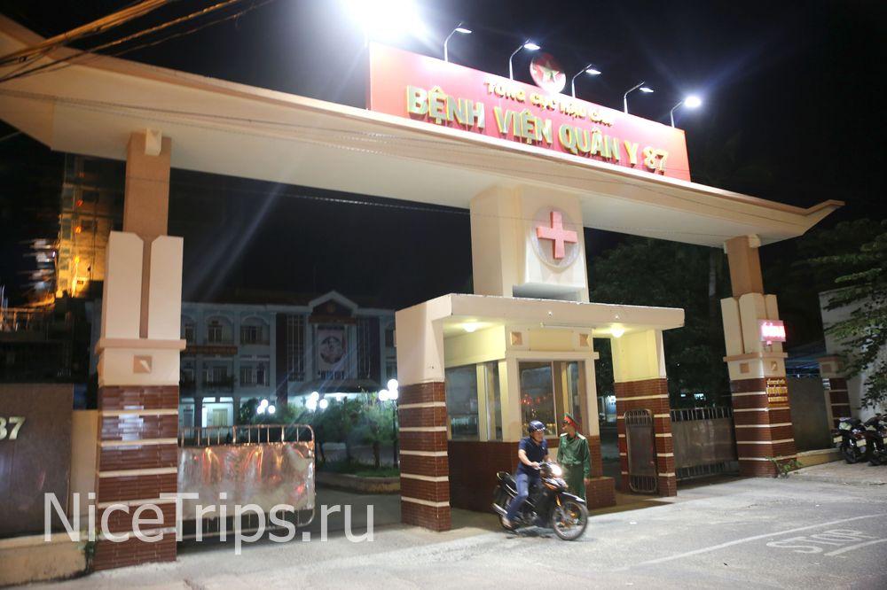 Больница возле отеля Golden Dragon