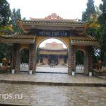 Truc Lam в Далате