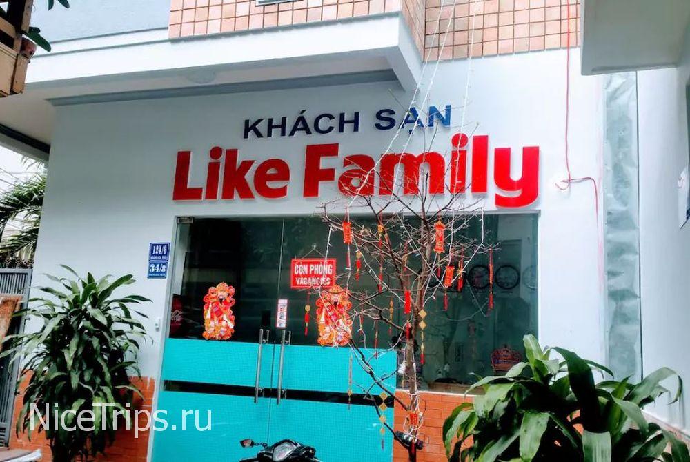 like Family