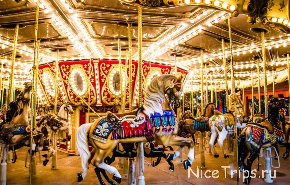 Festival Carousel