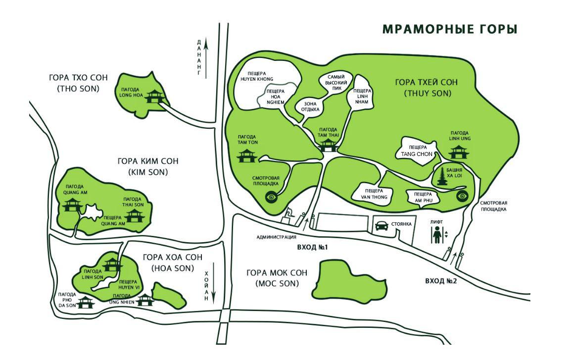Схема мраморных гор