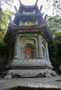 ПагодаXa Loi