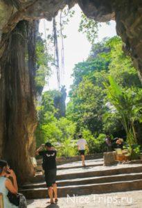путь к пещере LINH NAMH
