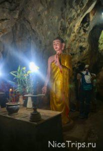 Пещера LINH NAMH