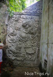 Окрестности Пещеры TANG CHON