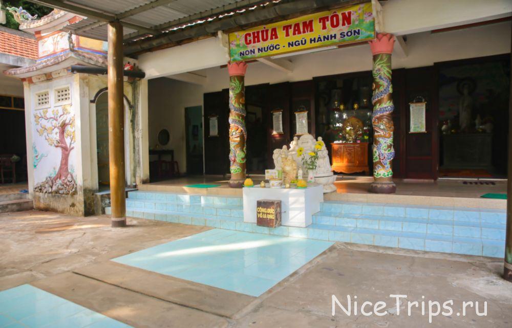 Пагода TAM TON