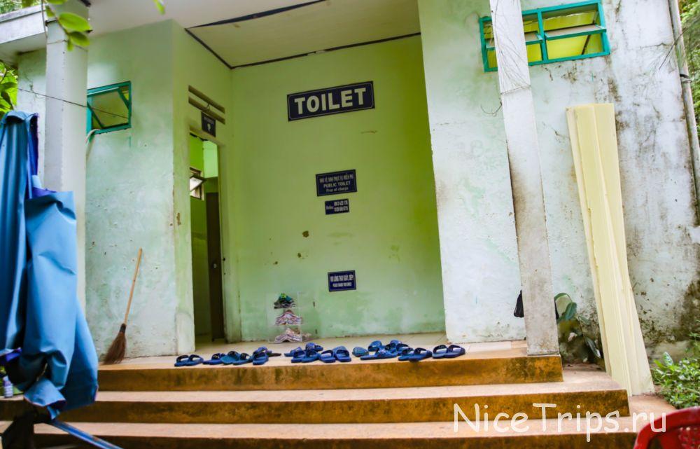 туалет на Мраморной горе