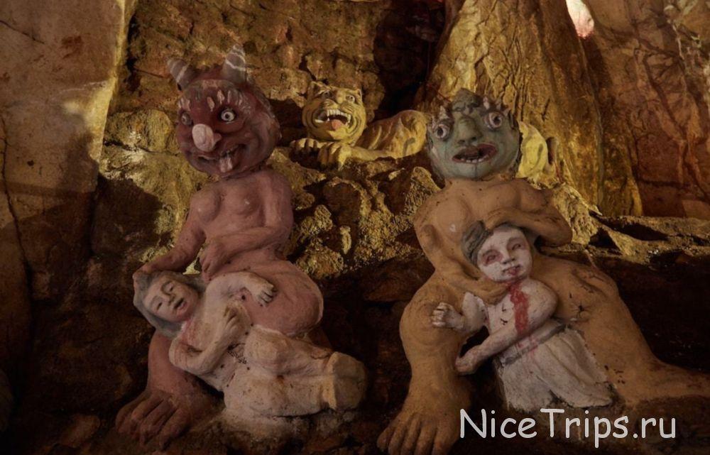 Пещера Ада в мраморной горе