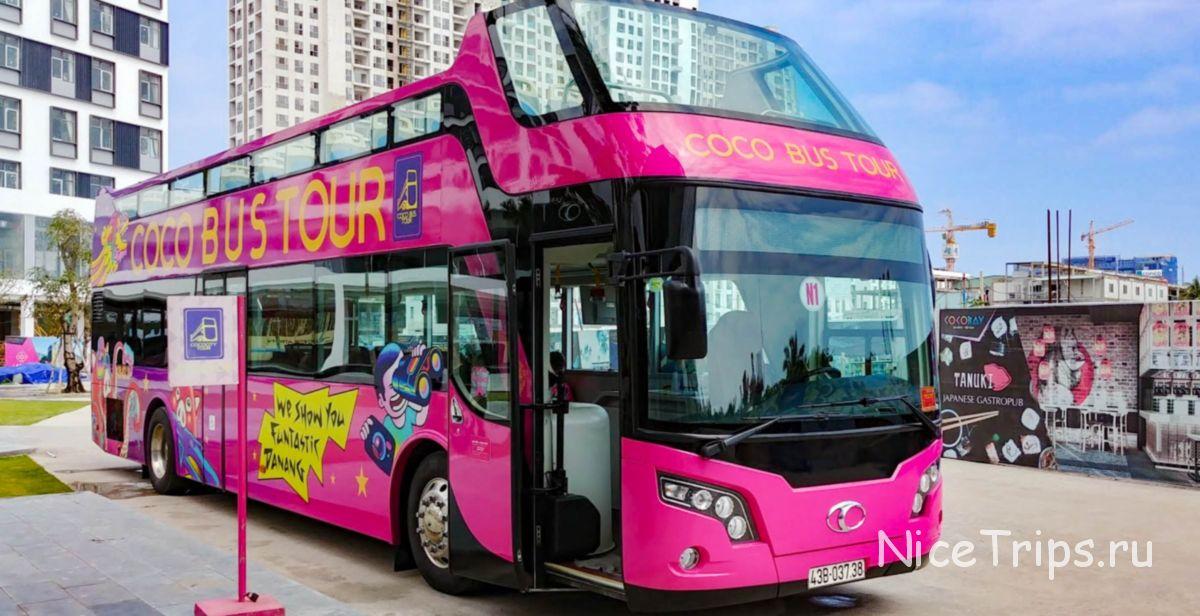 coco bus в Дананге
