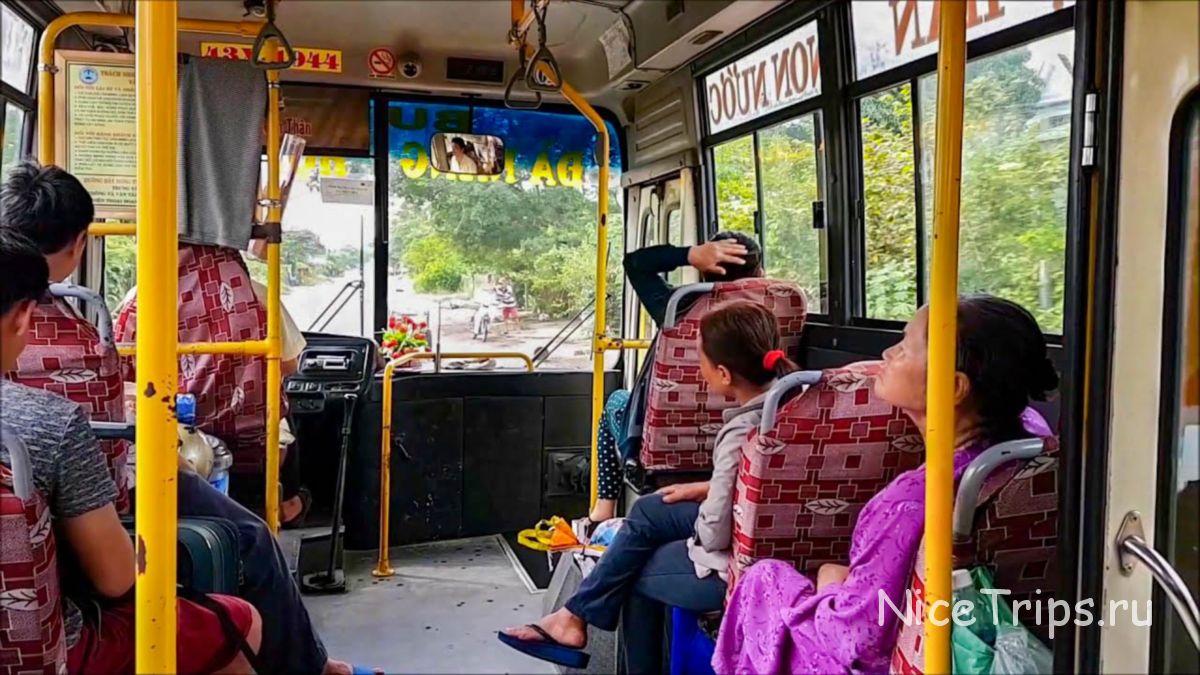 Автобус №1 Дананг - Хойан