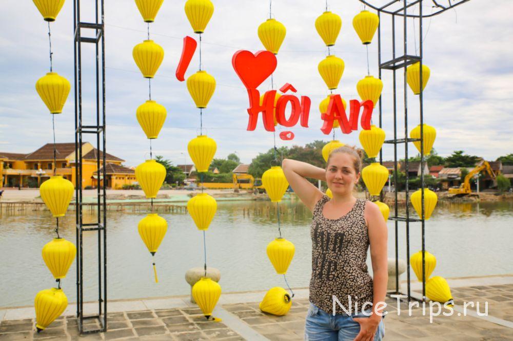 Хой Ан во Вьетнаме