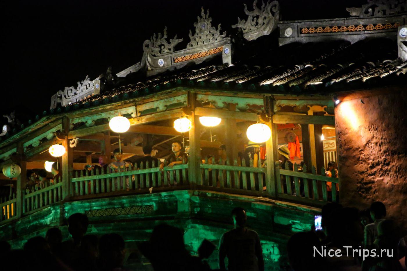Вечерний Японский мост Хойана