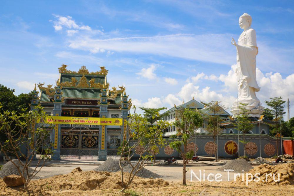 Chua Ba Da Pagoda in Da Nang