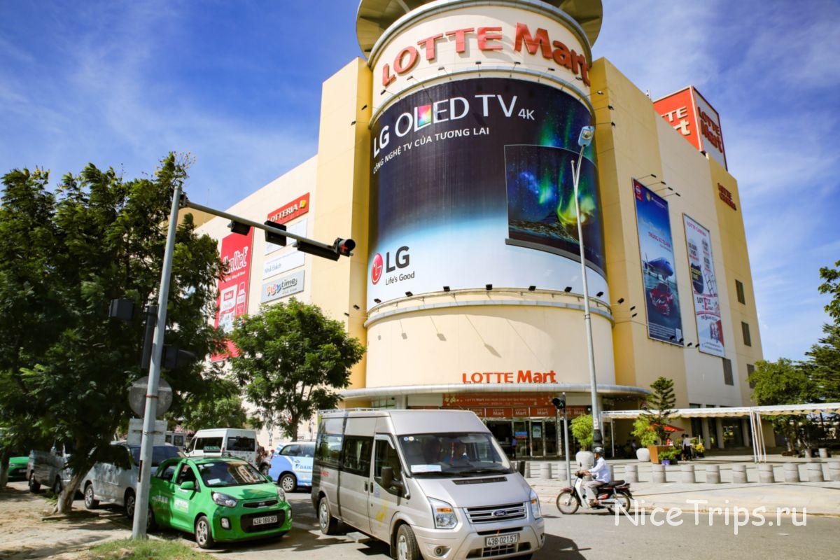 Lotte Mart в Дананге