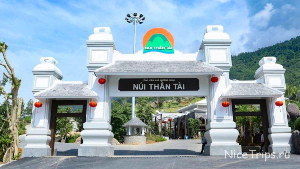 Горячие источники Than Tai в Дананге