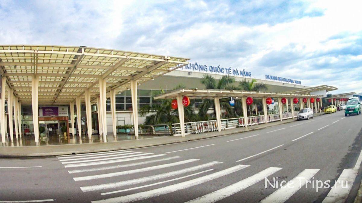Аэропорт Дананга