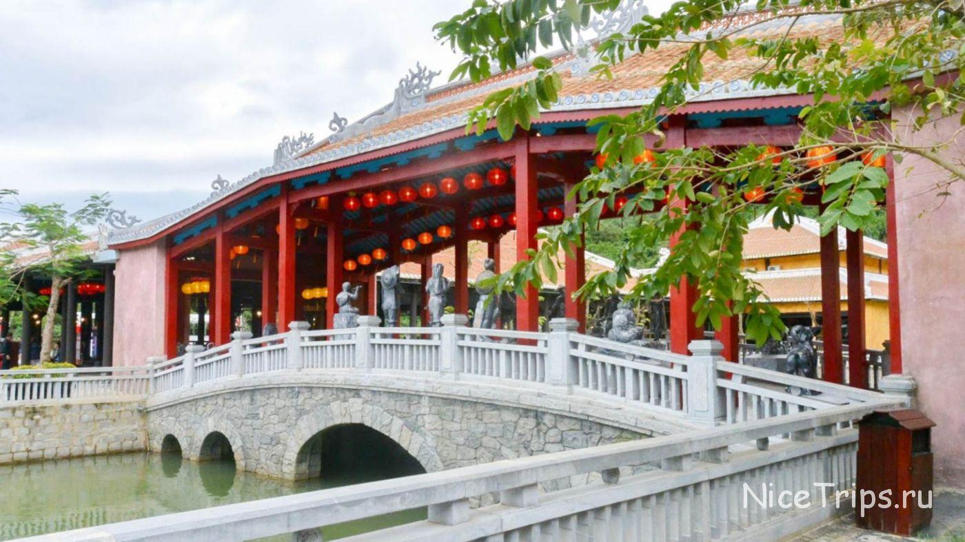 Мост деревни Хой Ан