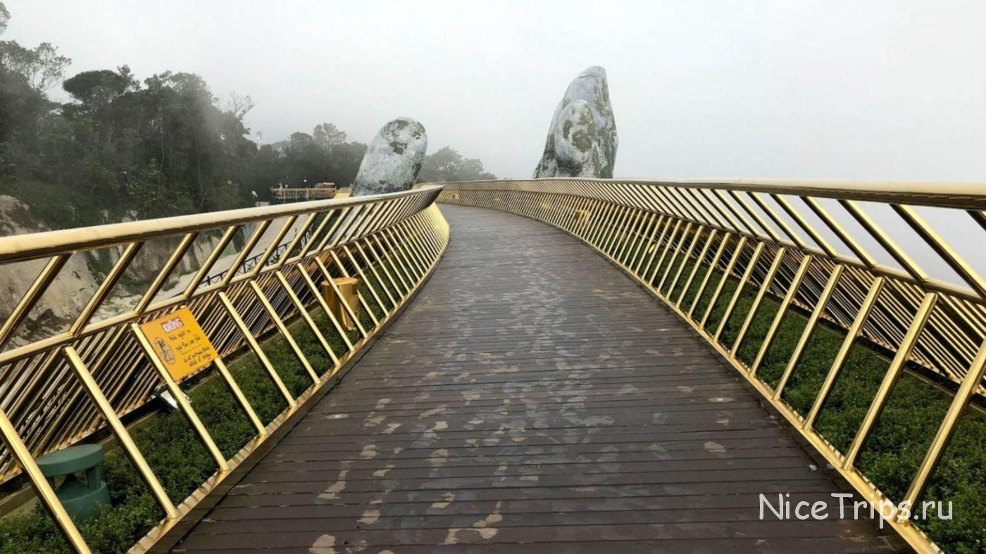 Золотой мост большими с руками
