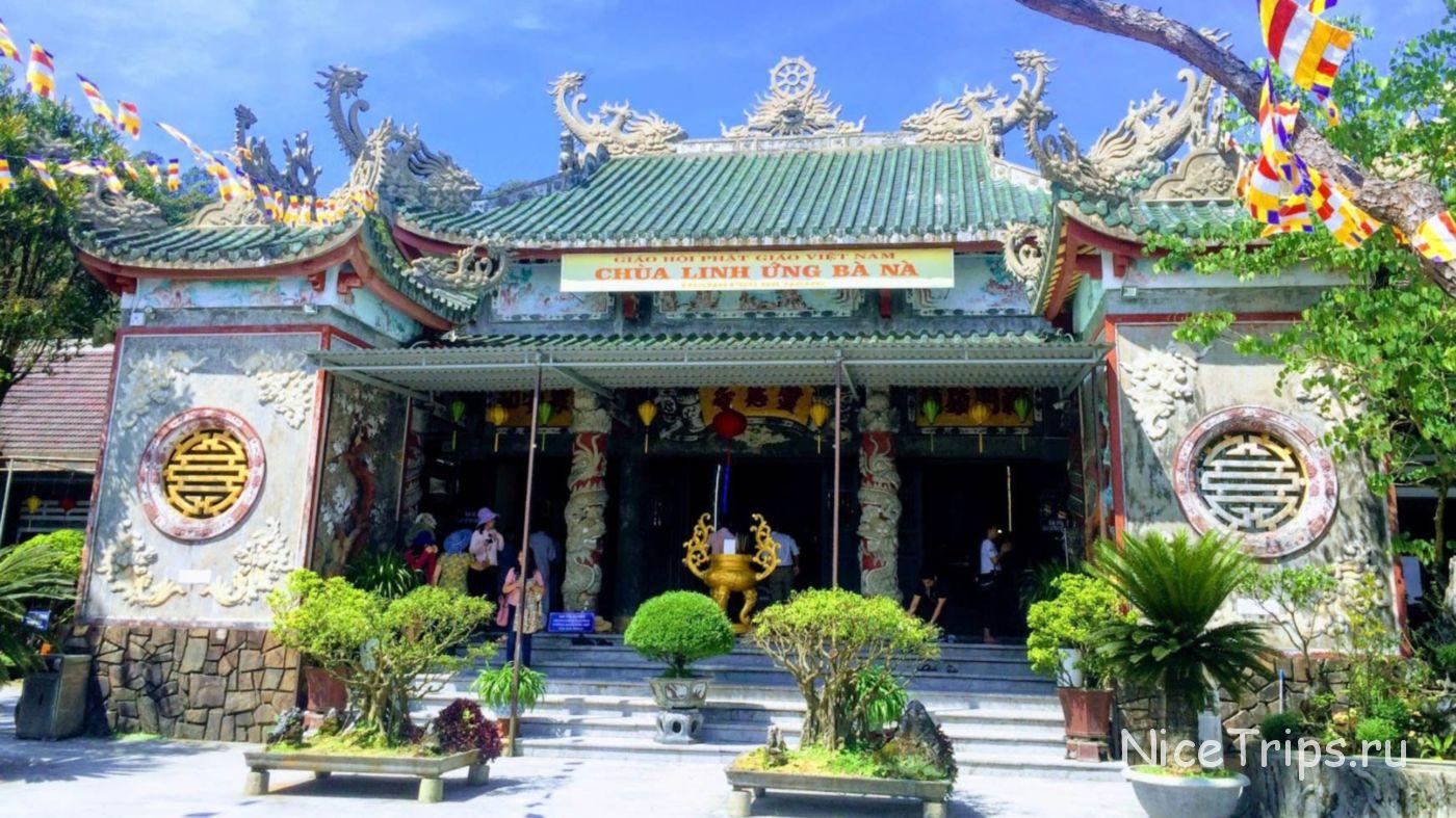 Linh Ung Ba Na Pagoda