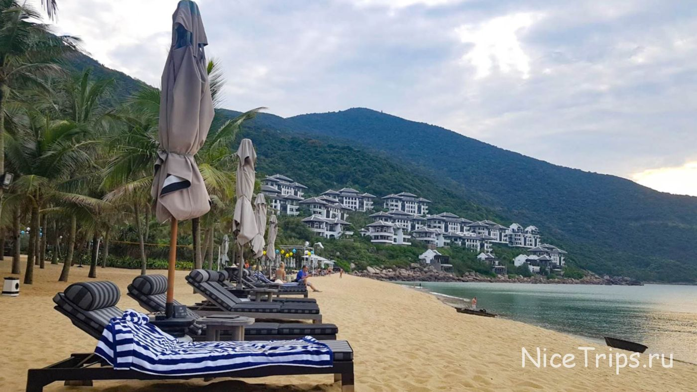 Bai Bac Beach (InterContinental)