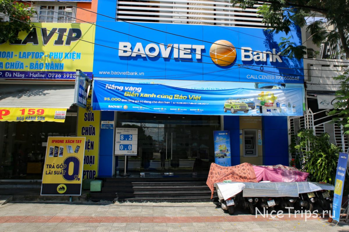 Baioviet bank