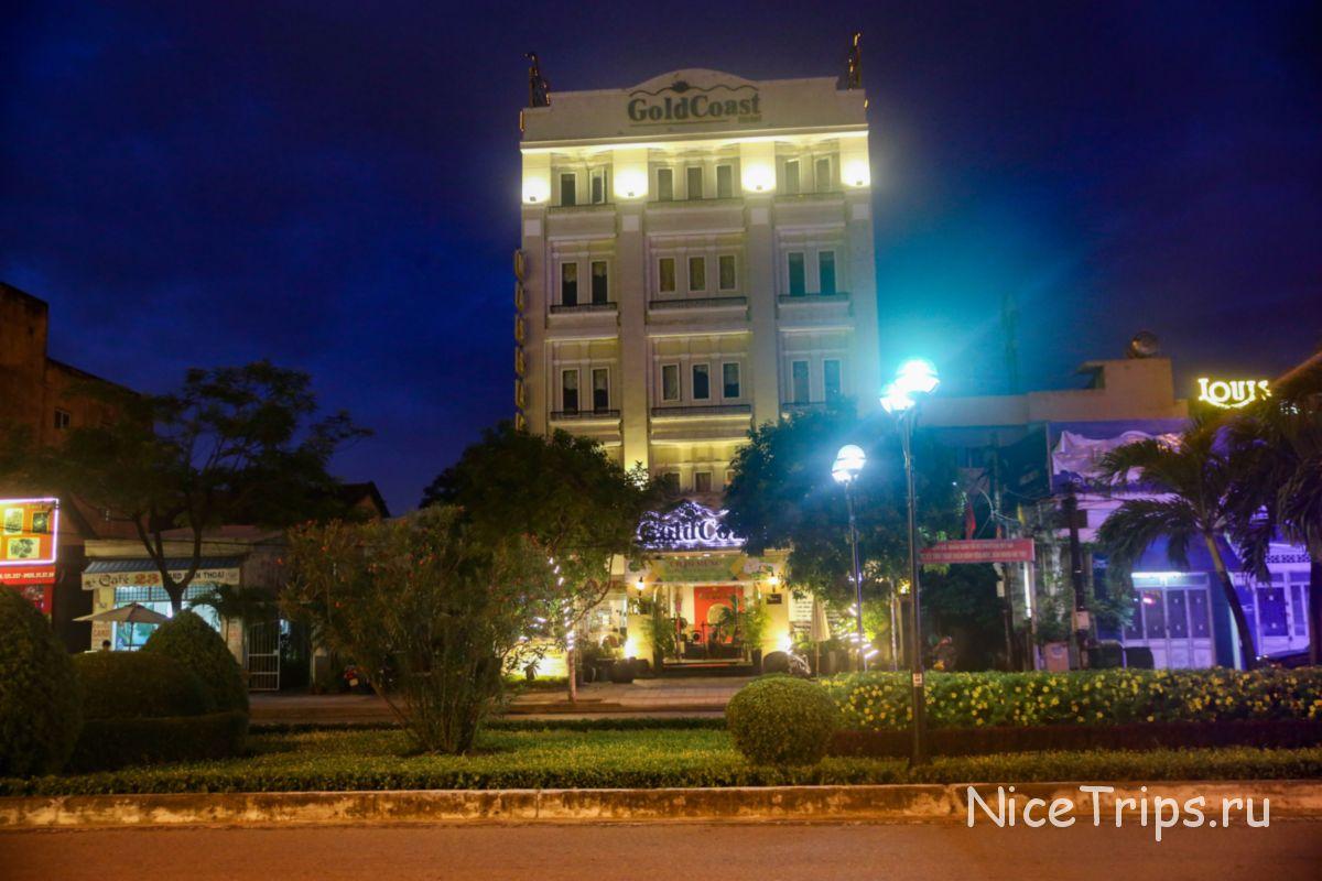 Gold Coast отель