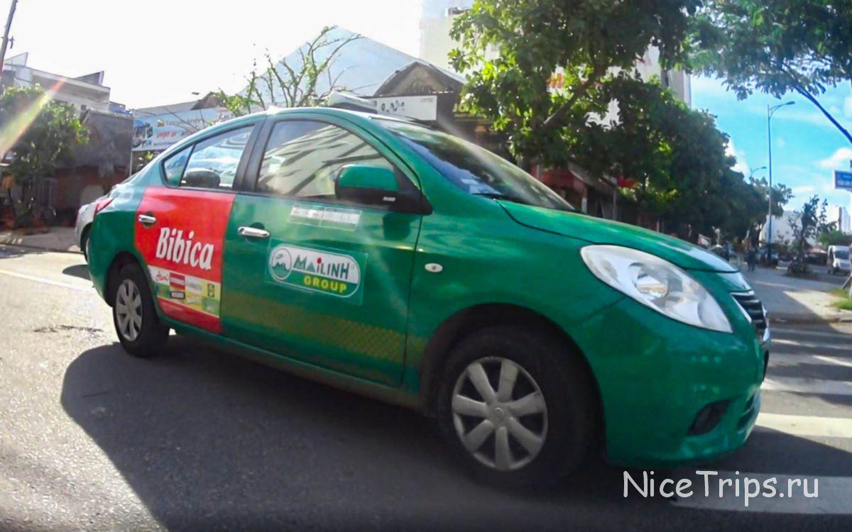 Такси Дананга