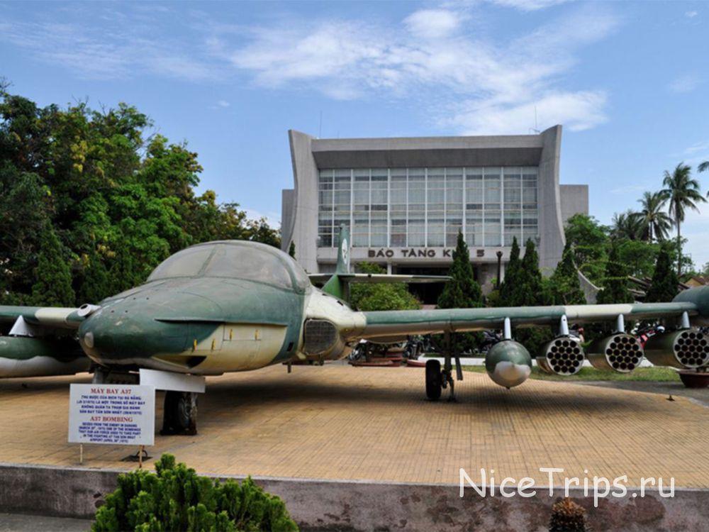 музей Хо Ши Мина в Дананге