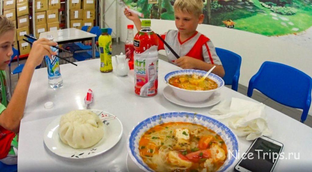 вьетнамская еда