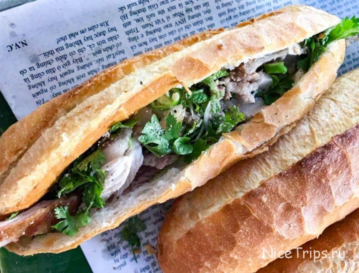 вьетнамский сэндвич