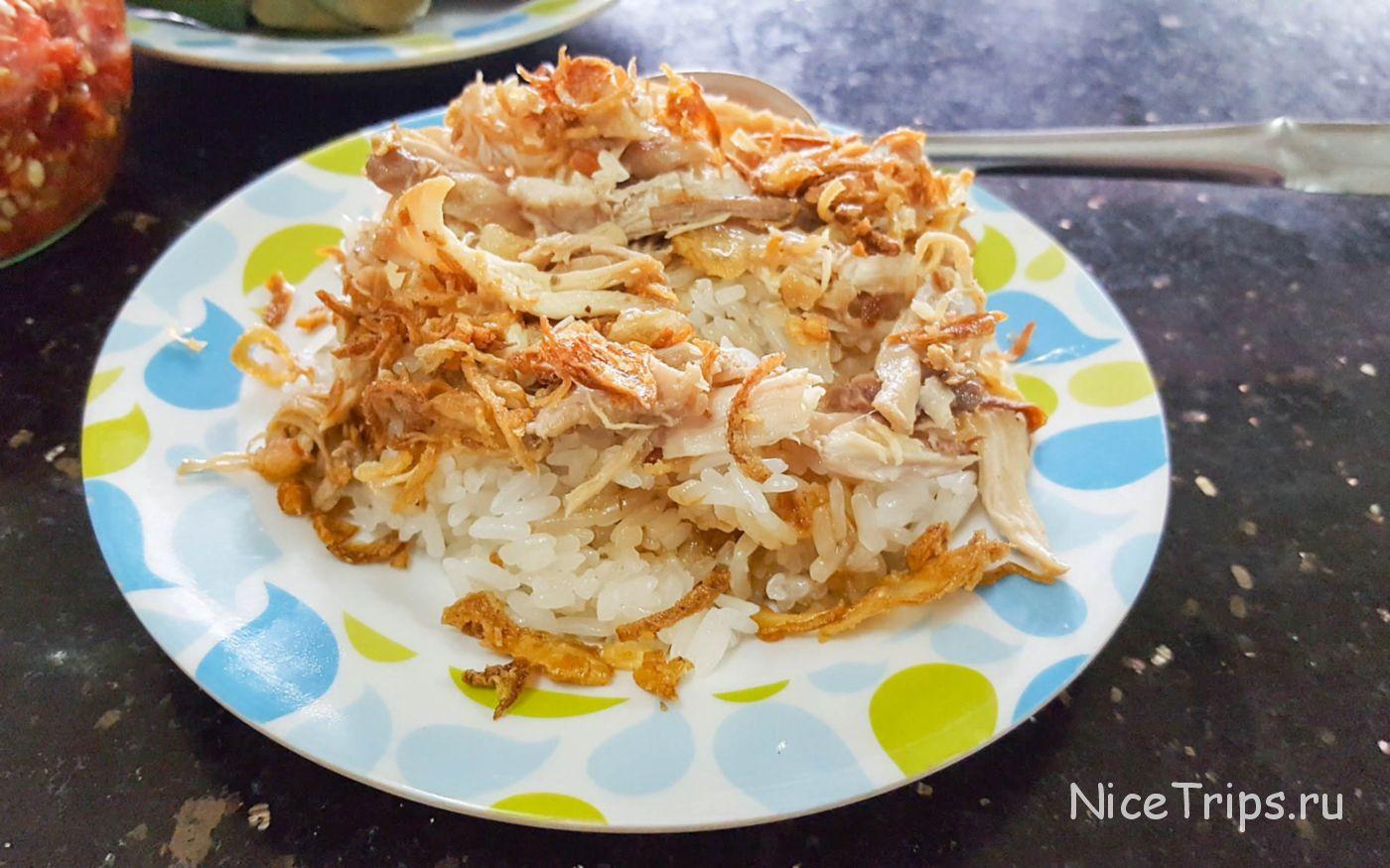 Xoi Ga - Цыпленок с липким рисом