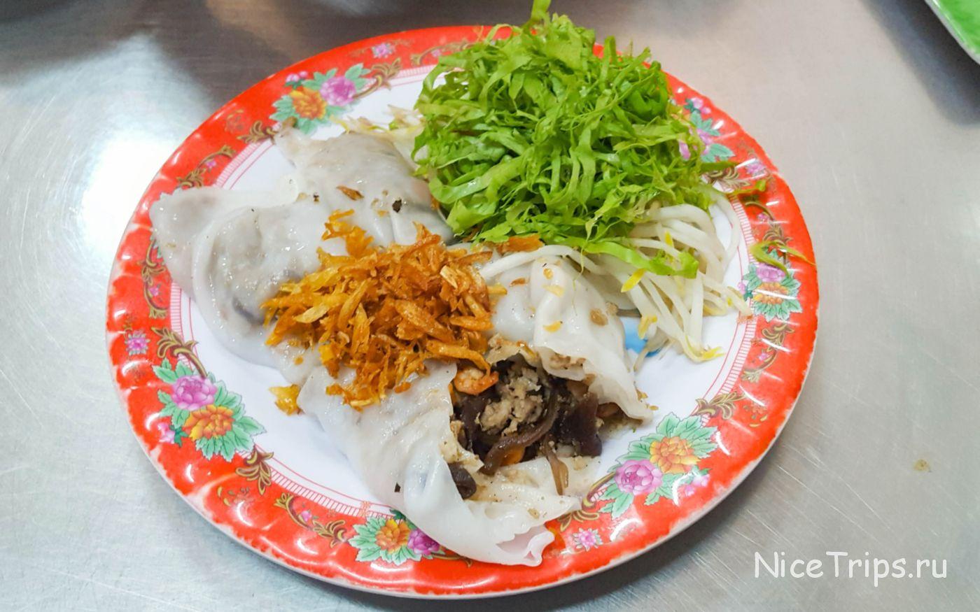 Banh Cuon - Мясной рулет