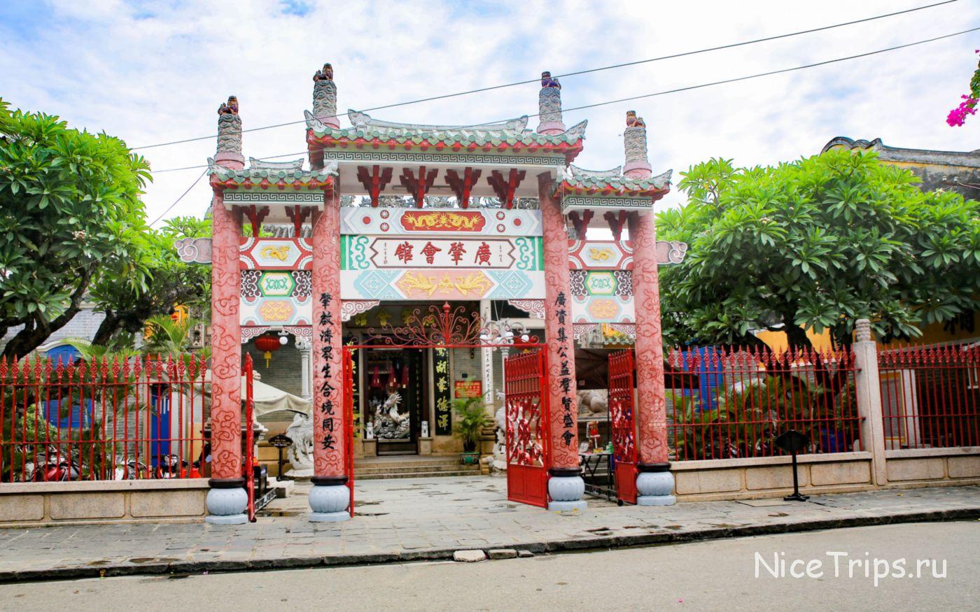 hoi an Quang Trieu