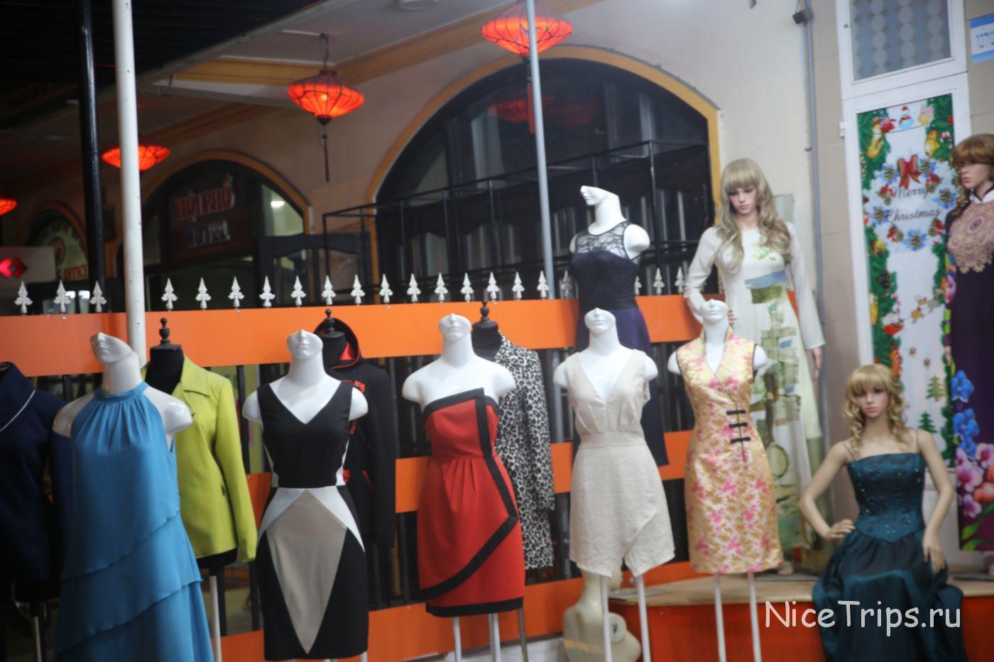 женские наряды
