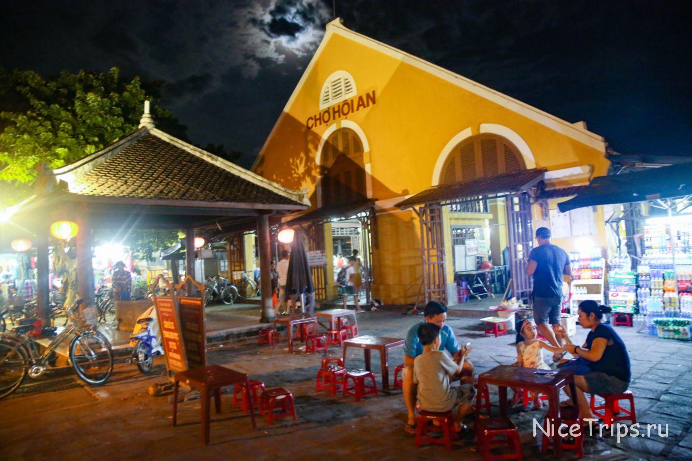 местный рынок Cho