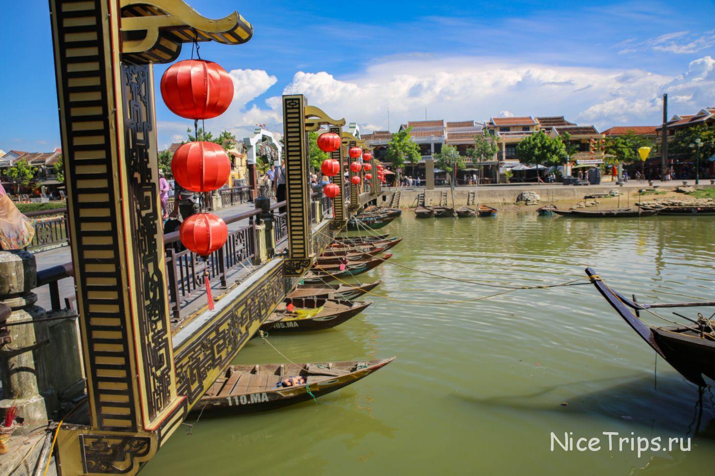 Мост через реку Чу Бон