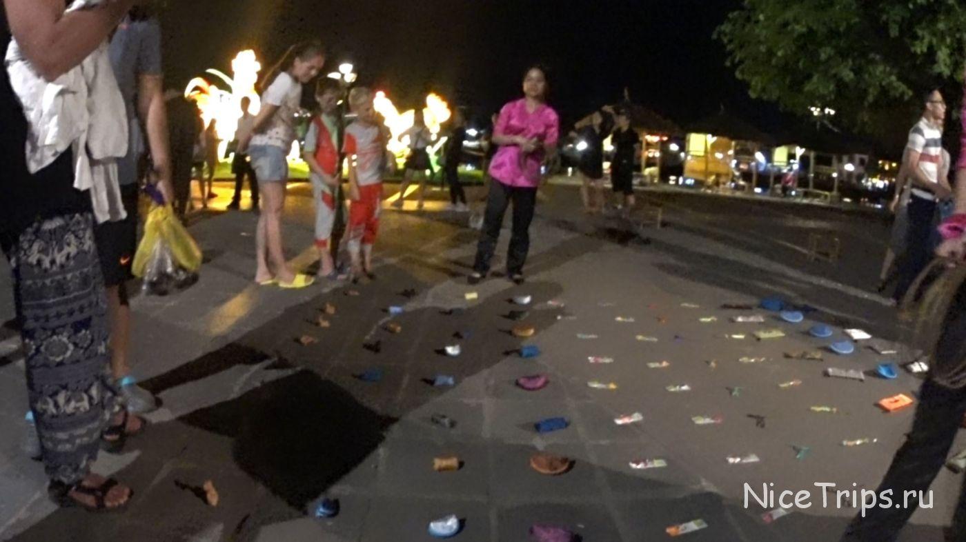 вечерние игры в Хойане