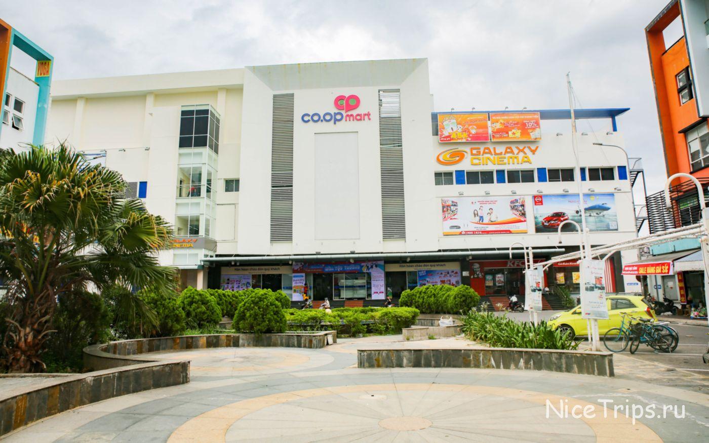 co.oopmart в Дананге
