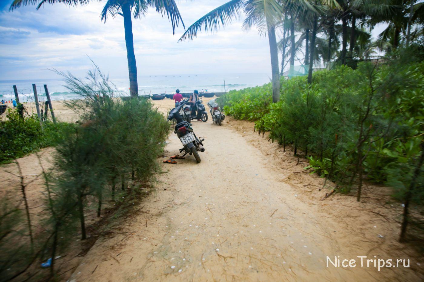 Тропинка к пляжу