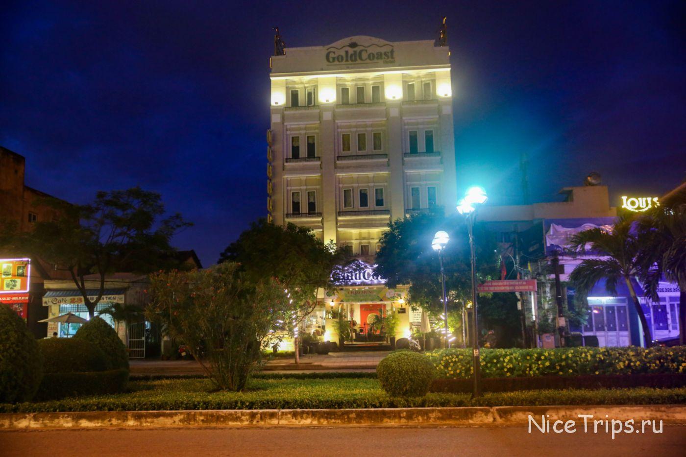 Gold Coast Da Nang