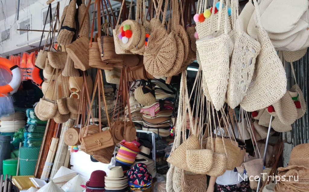 Con Market в дананге