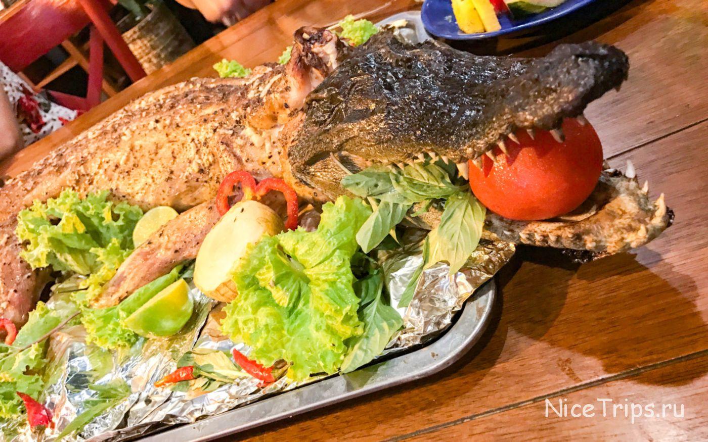 крокодил на гриле