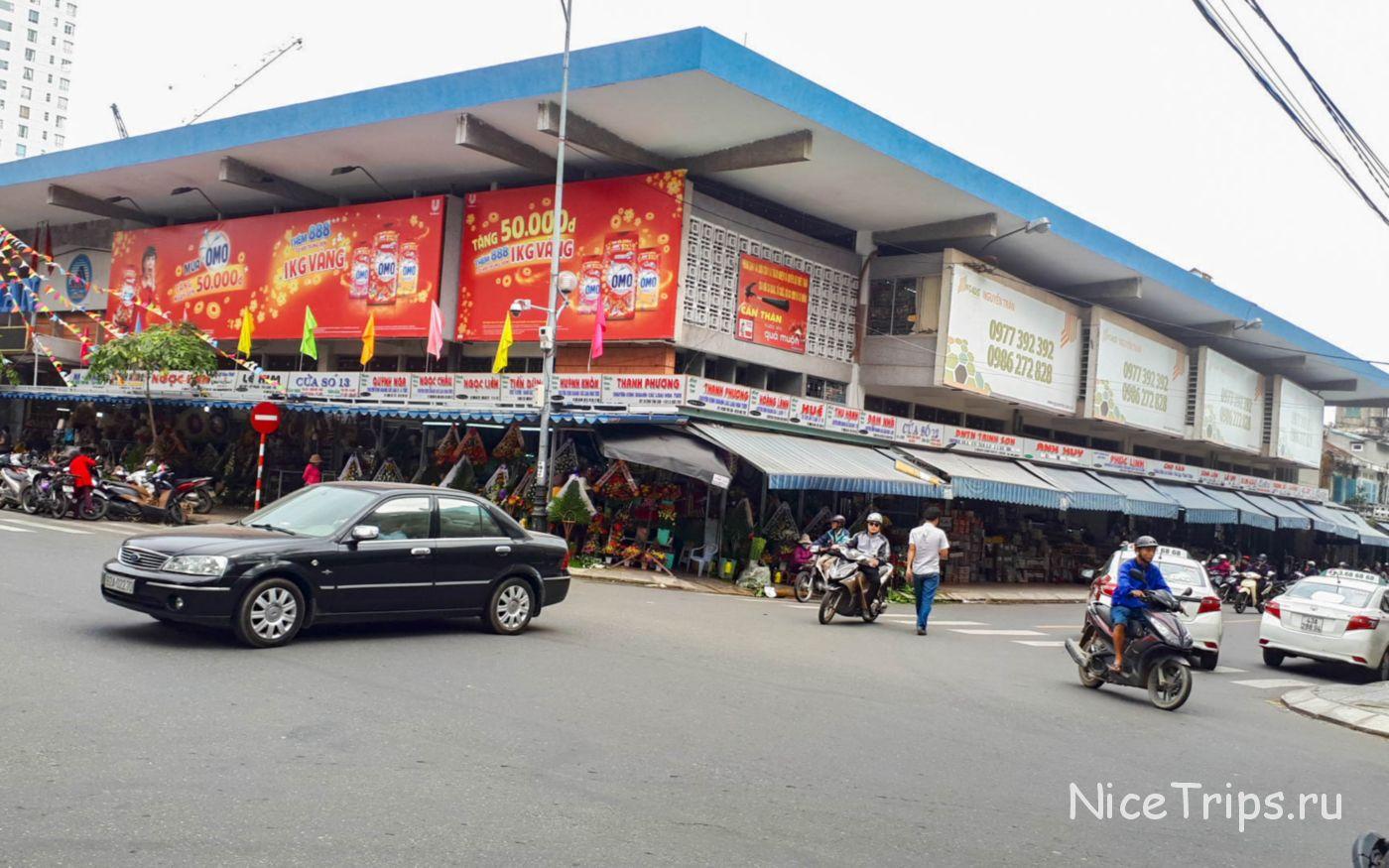 Han Market в Дананге